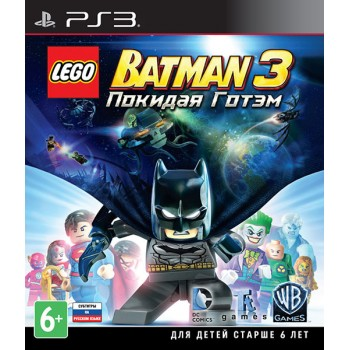 LEGO Batman 3: Покидая Готэм [Beyond Gotham] (Playstation 3)