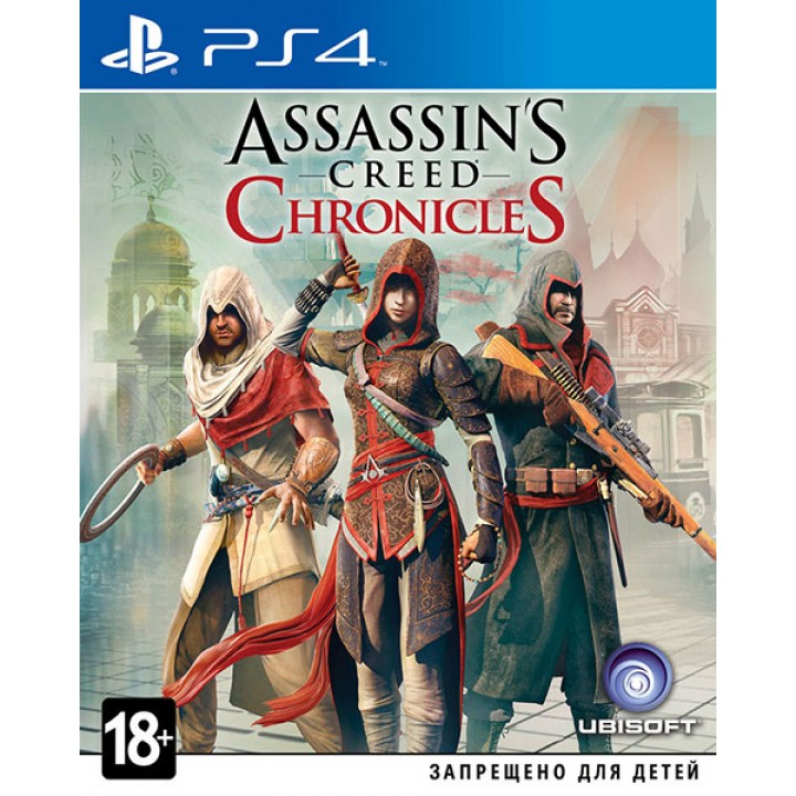 Игра для Playstation 4 Assassin's Creed Chronicles: Трилогия