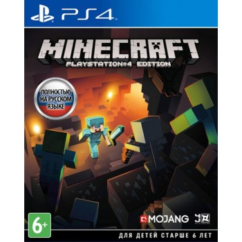 Minecraft (Playstation 4)