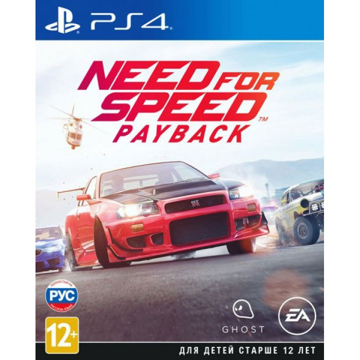 Игра для Playstation 4 Need for Speed Payback