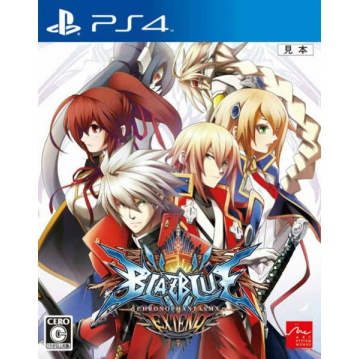 Игра для Playstation 4 Blazblue: Chrono Phantasm EXTEND