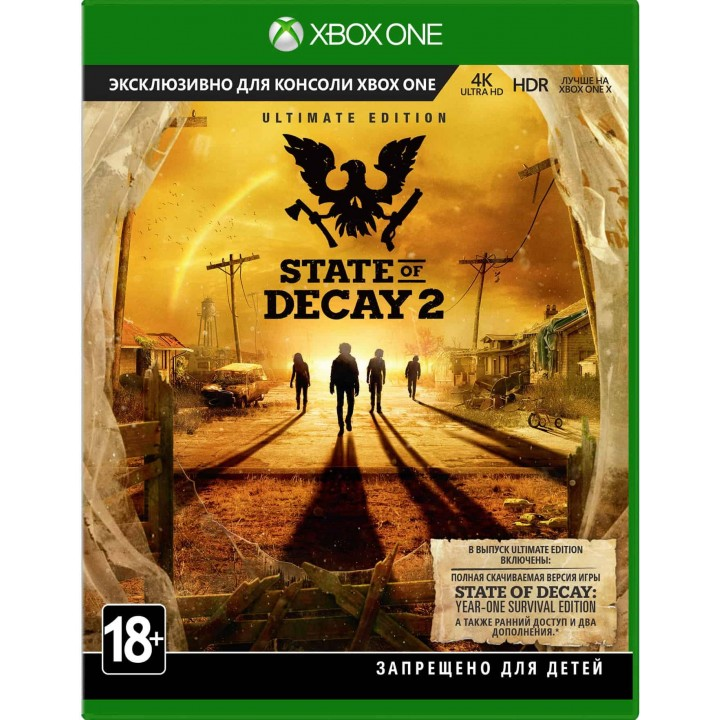 Игра для XBOX ONE State of Decay 2. Ultimate Edition