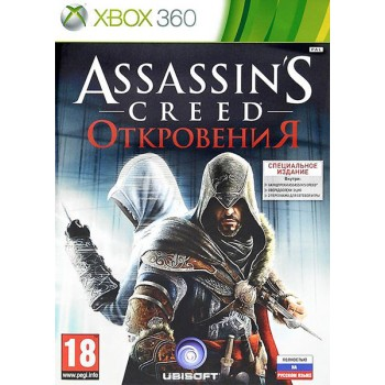 Assassin's Creed Откровения [Revelations] (XBOX 360)